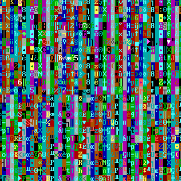 The Malware Museum